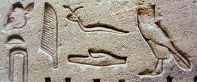 The Egyptian hieroglyph of a horned viper.